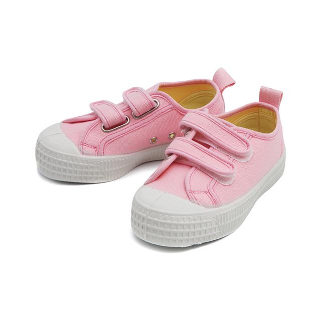 키즈 스타마스터 (핑크)