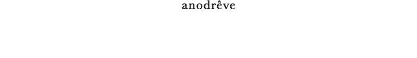 애노드레브(ANODREVE) 캐스터네츠 숄더 백 [마론 브라운]
