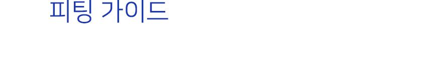 버켄스탁(BIRKENSTOCK) 취리히 SFB 인디고 레더 1008907