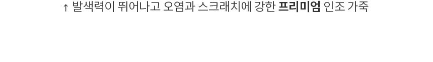 디어페기(DEAR PEGGY) 쥬드 숄더 백 [베이지]