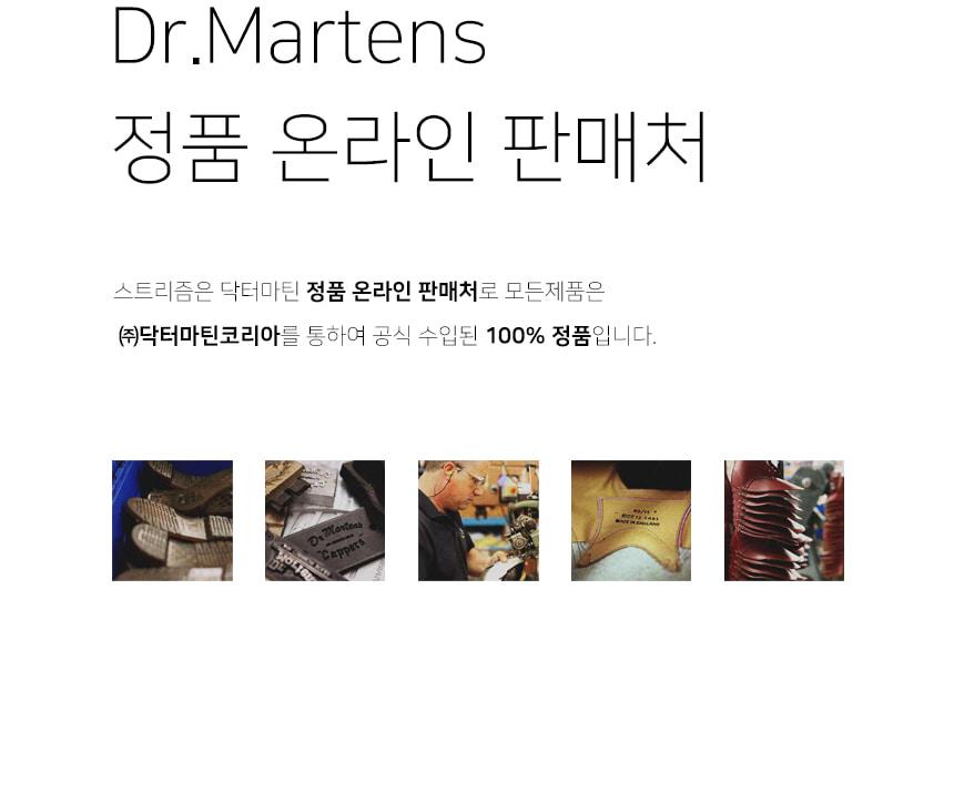 닥터마틴(DR.MARTENS) 단테 블랙 화이트 23099001