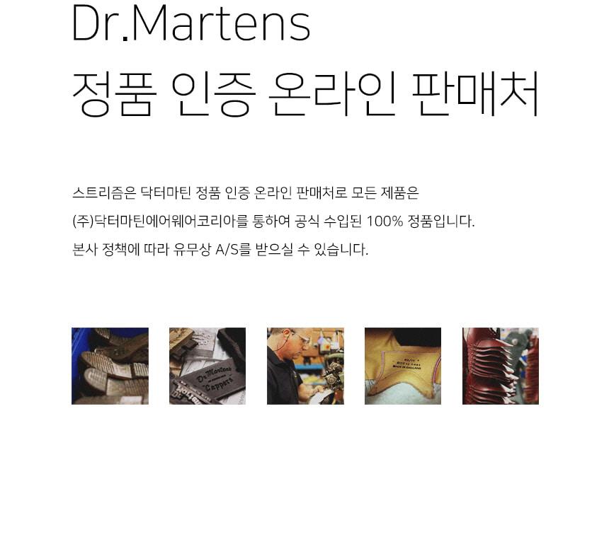 닥터마틴(DR.MARTENS) 몰리 블랙 24861001