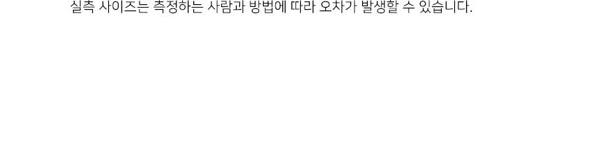 닥터마틴(DR.MARTENS) 제이든 10홀 블랙 25565001