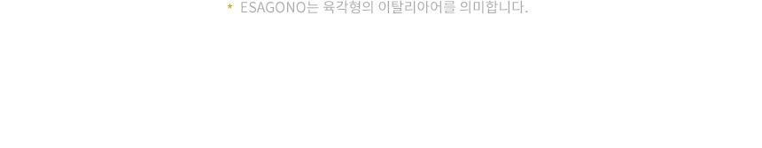 로아뜨(LOATT) 에자고노 숄더 백 [크림]