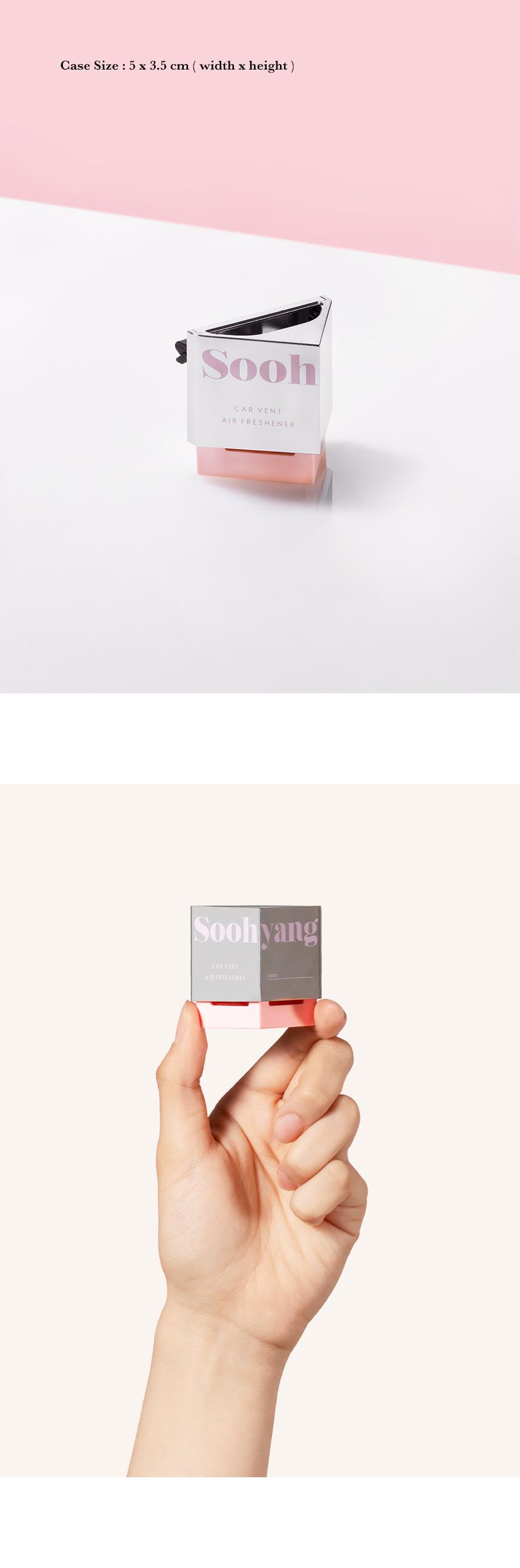 수향(SOOHYANG) 차량용 디퓨저 SET Silver Pink